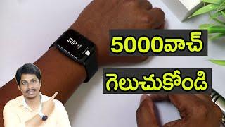 Amazfit Bip S For you telugu | Smart Watch under 5000