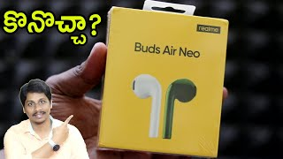 Realme Buds Air Neo Unboxing should i buy