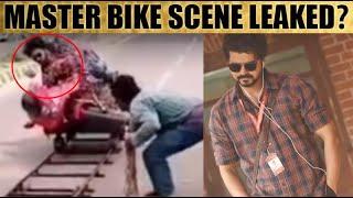 Master bike scene video leaked? | மாஸ்டர் சண்டை காட்சி லீக்?