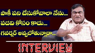 Comedian Babu Mohan Emotional Talk on His Political Career | Top Telugu TV