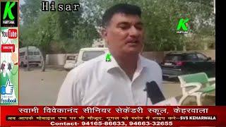 सोनाली फौगाट से पिटने वाले अधिकारी आए मीडिया के सामने सच बता महिला नेत्री की खोल दी पोल l K Haryana