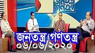 Bangla Talk show  বিষয়: ঘাটতি মেটাতে প্রয়োজনে টাকা ছাপাতেও পারে সরকার!।