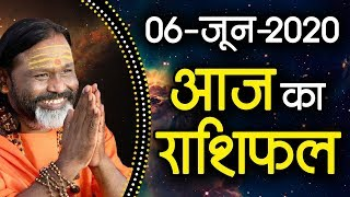 Gurumantra 06 June 2020 Today Horoscope Success Key Paramhans Daati Maharaj