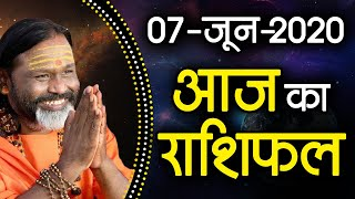 Gurumantra 07 June 2020 Today Horoscope Success Key Paramhans Daati Maharaj