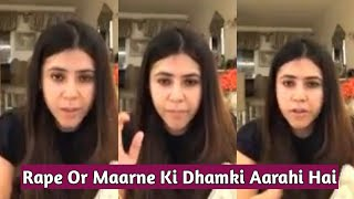 Ekta Kapoor Finally Break Her Silence On Complaint By Hindustani Bhau & Rape Thread