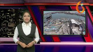 Gujarat News Porbandar 06 06 2020
