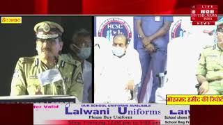 Hyderabad police News Stree program