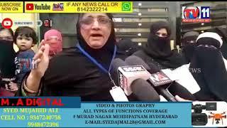 Hyderabad me Shastripuram ke chote santhkar Aurtou ka dard mohtarma sikander ki zabani.
