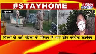 यमुनानगर : जिले में फिर फूटा कोरोना बम
