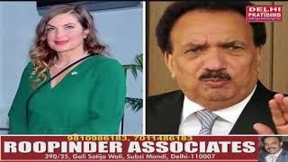 पाकिस्तान के पूर्व गृहमंत्री रहमान मलिक पर बलात्कार का आरोप लगाया। रहमान मलिक ने आरोप को नकारा। dkp