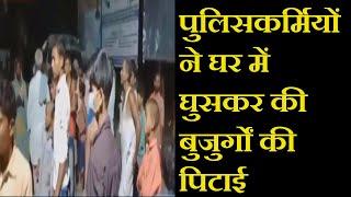 Samstipur | पुलिसकर्मियों ने घर में घुसकर की बुजुर्गों की पिटाई, ग्रामीणों ने किया थाने का घेराव
