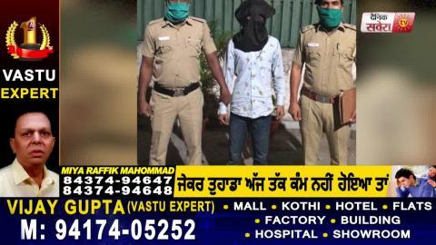 Breaking: Chandigarh में शराब कारोबारी के घर पर गोलियां चलाने वाला 1 आरोपी गिरफ्तार