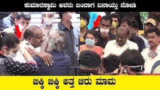HD Kumaraswamy and anitha kumaraswamy emotional moment at chiru sarja funeral