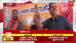 बीजेपी प्रवक्ता ताहिर चौधरी ने गिनाई पार्टी की 6 साल की उपलब्धियां