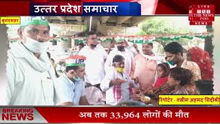 Bulandshahr News // प्रदेश सरकार को रास नहीं आ रही कांग्रेस की मदद टुक्कीमल खटीक