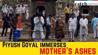 Railway Minister Piyush Goyal Immerses Mother's Ashes In Maharashtra's Nashik | Catch News
