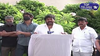 Megastar Chiranjeevi Press Meet   Tollywood Celebs Meet CM Jagan