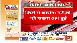 Watch breaking news live in hindi | India Voice Live Tv |