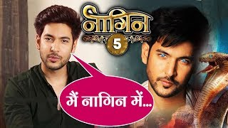 Shivin Narang SHOCKING REACTION On His Entry In Naagin 5