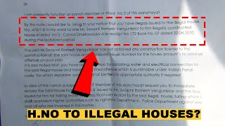 Illegal houses get house number from Verla-Canca panchayat during lockdown?