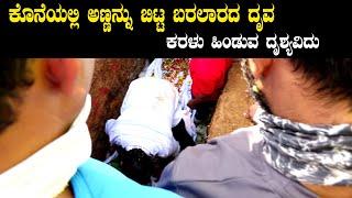 Dhruva Sarja Last pray's for his brother chiranjeevi sarja | Dhruva Sarja | Meghana raj