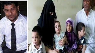 Abbu Ke Qatilo Ko Saza Doo | Ghar Walo Ka Roo Roo Kar Bura Haal | @ SACH NEWS |