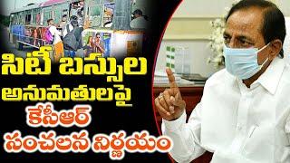 CM KCR SENSATIONAL DECISION Over Hyderabad City Buses   Telangana News   Top Telugu TV