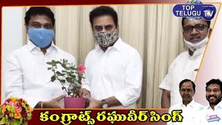 Raghuveer Singh Meets IT Minister KTR | Putta Madhu | Telangana News | Top Telugu TV