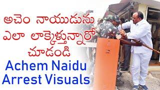 TDP MLA Acham Naidu Arrest Visual   Chandrababu   Top Telugu TV