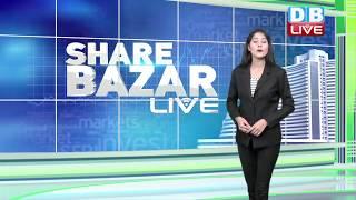 Share Market Updates | Share Bazar में भारी गिरावट | 893 अंक लुढ़क Share Bazar | nifty | sensex