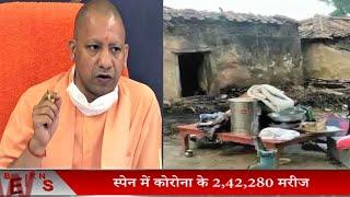 Uttar Pradesh News // Jaunpur में आम तोड़ने पर हुआ था बवाल, आरोपियों पर NSA लगाने के आदेश