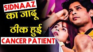Sidnaaz Ka Jaadu, Cancer Patient Miraculously Gets Cured | Sidharth Shukla, Shehnaz Gill