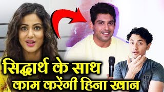 Hina Khan Reaction On Working With Sidharth Shukla; Here's What She Said