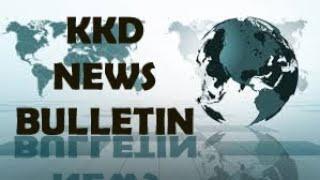 #UP #BULLETIN : #उत्तर #प्रदेश की #अनदेखी ख़बरें