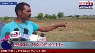 ओम्कारेश्वर परियोजना की नहर चड़ी भ्रष्टाचार की भेंट। Omkareshwar project's canal tree got corruption.