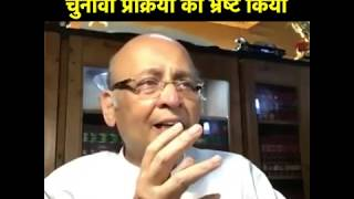Cong to Name, Shame & Expose BJP's Corrupt Practices in RS Elections: Dr. Abhishek Manu Singhvi