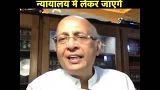 Cong to Name, Shame & Expose BJP's Corrupt Practices in Rajya Sabha  Elections: Abhishek M Singhvi