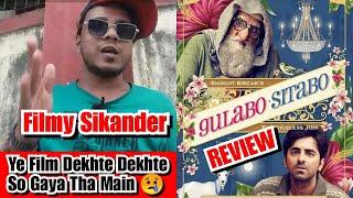 Gulabo Sitabo Review By Filmy Sikander, Ye Kya Bana Diya Hai!
