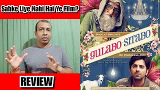 Gulabo Sitabo Honest Review, Did Shoojit Sircar Failed This Time?