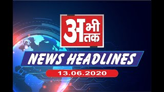 NEWS  ABHITAK HEADLINES 13.06.2020