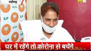 BJP की वर्चुअल रैली कल,प्रदेश अध्यक्ष सुभाष बराला ने JANTA TV पर बताया कैसी हैं तैयारियां