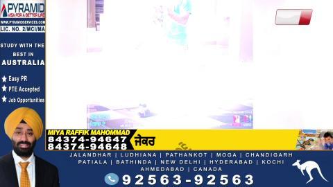 Kuchh Badal Geya Eh | Satinder Sartaaj | New Song 2020 | First Look | Dainik Savera