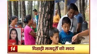 Bhakti Top 20 || 2 June 2020 || Dharm And Adhyatma News || Sanskar