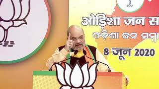 Under PM Modi, India has become a country that avenges the loss of its soldiers: Shri Amit Shah