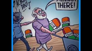 The amount our country has suffered because of PM Modi & BJP's arrogance & ego is immeasurable