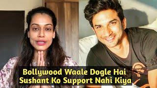 Payal Rohatgi Slams Bollywood & Nepotism - Sushant Singh Rajput Sad Demies