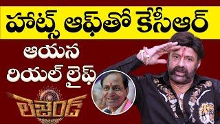 Balakrishna About CM KCR | BS Talk Show | Nandamuri Balakrishna Interview | Top Telugu TV