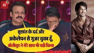Kangna के बाद अब Vivek Oberoi ने भी सुनाई Bollywood को खरी खोटी