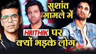 Hrithik Roshan Criticized For Supporting Karan Johar's Post On Sushant Singh Rajput