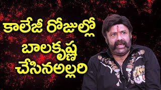 Nandamuri Balakrishna Remembers College Days | BS Talk Show Interviews | Top Telugu TV